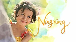 Ningning - Image: Ningningtitlecard