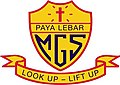 Paya Lebar Methodist Girls' School (Secondary) (emblem).jpg
