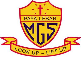 Paya Lebar Methodist Girls School (Secondary)