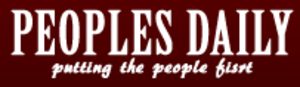Peoples Daily (Nigeria) - Image: Peoples Daily logo