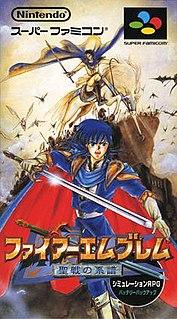 <i>Fire Emblem: Genealogy of the Holy War</i> 1996 video game