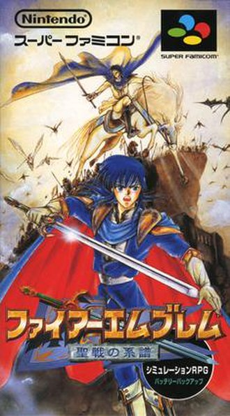 Fire Emblem: Genealogy of the Holy War - Image: Seisen no Keifu