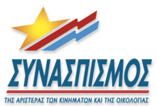 Synaspismos political party