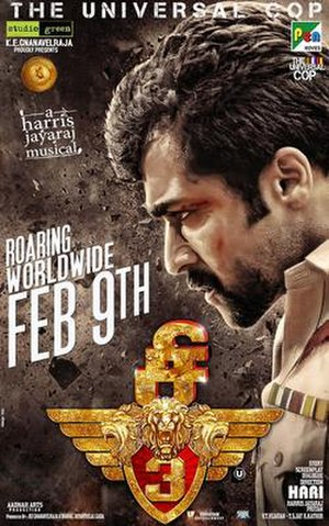 Si3 (film) - Theatrical release poster