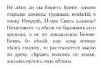 History Of Russian Language 90