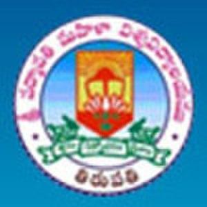 Sri Padmavati Mahila Visvavidyalayam - Image: Sri Padmavati Mahila Visvavidyalayam