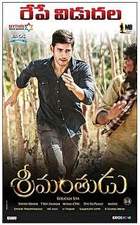 <i>Srimanthudu</i> 2015 film by Koratala Siva
