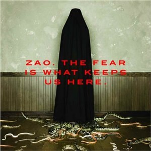 The Fear Is What Keeps Us Here - Image: The Fear Is What Keeps Us Here
