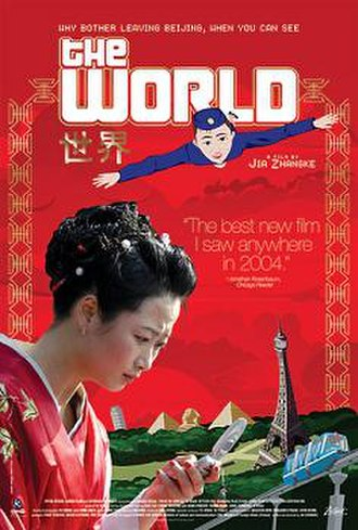 The World (film) - The World film poster
