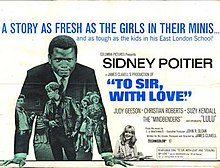 To-sir-with-love-movie-poster-1967.jpg