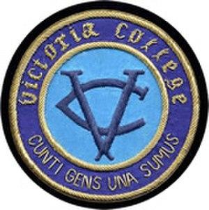 Victoria College, Alexandria - Image: Victoria College, Alexandria logo