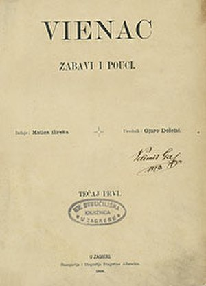 Vijenac - First edition cover page, 1869