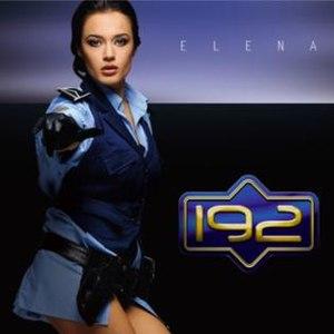 192 (album) - Image: 192 album cover