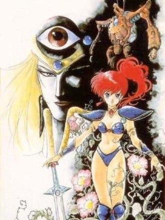 Leda: The Fantastic Adventure of Yohko - Image: 1985 Leda The Fantastic Adventure Of Yohko
