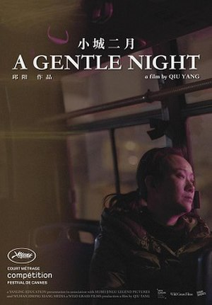 A Gentle Night - Poster