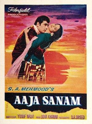 aalha udal 1962 movie free download