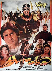 Download Ajooba (1991) Hindi Movie 480p | 720p WEB-DL