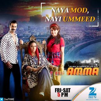 Amma (TV series) - First look