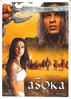 Aśoka (film) - Image: Asoka (2001 film)