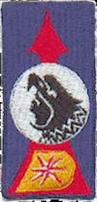 Asociación de Scouts de México, Asociación Civil - Caballero Aguila badge