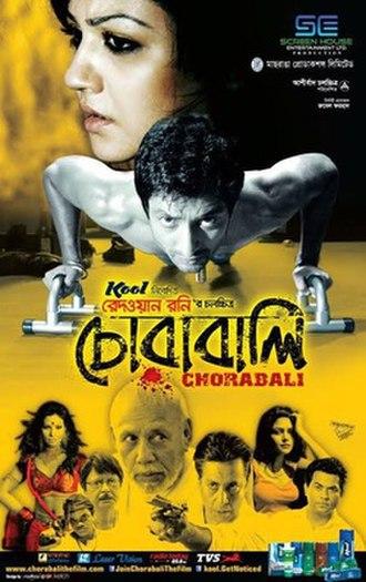 Chorabali - Image: Chorabali film poster