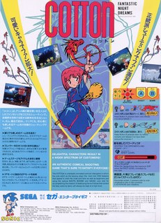 <i>Cotton: Fantastic Night Dreams</i> Scrolling shooter video game