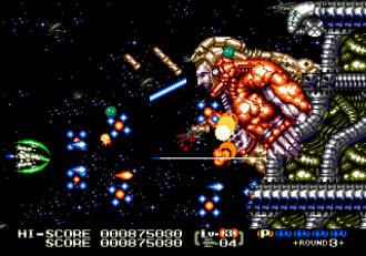 Eliminate Down - The player fights one of many minibosses in Stage 3.