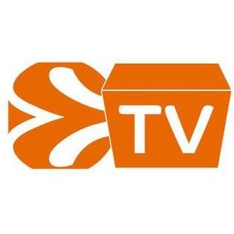EuroLeague TV - Logo