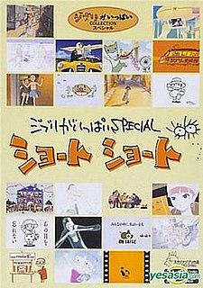 Short films by Studio Ghibli Short films by Japanese animation studio Studio Ghibli