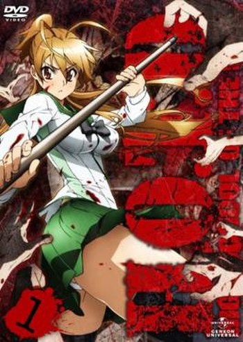 The first DVD/Blu-ray volume of Highschool of ...