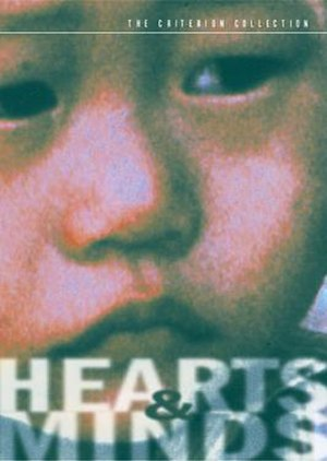 Hearts and Minds (film) - Criterion Collection DVD Cover