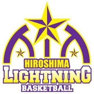 Hiroshima Lightning - Image: Hiroshima Lightning logo