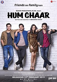 Hit movie Hum Chaar by Shabbir Ahmed on songs download at Pagalworld