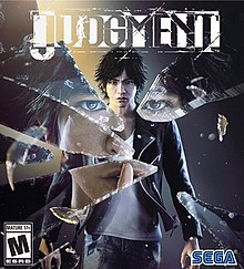 Judgement for PS4 - less than £25