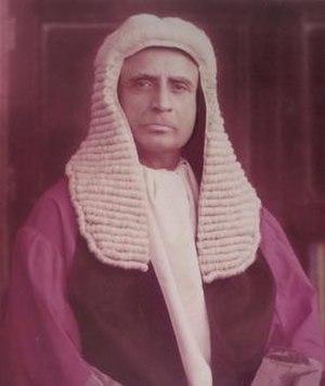 Sheikh Anwarul Haq - Chief Justice Sheikh Anwarul Haq (1917–1995)