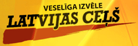 Latvian Way logo.png