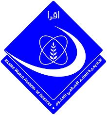 Logo of the Islamic World Academy of Sciences.jpg