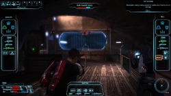 mass effect 2 money cheat