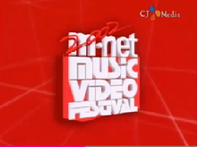 Mnet Korean Music Festival (MKMF) 2002.png