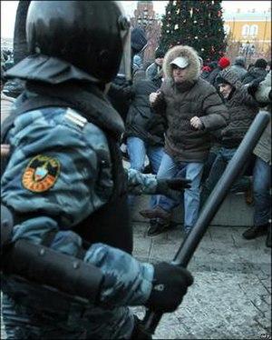 Murder of Egor Sviridov - OMON personnel in Manezhnaya Square, Moscow