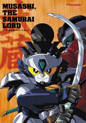 Musashi, the Samurai Lord - Image: Musashi, the Samurai Lord