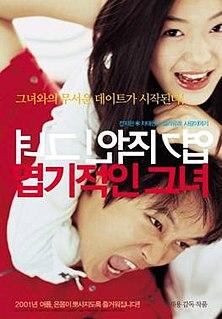 <i>My Sassy Girl</i> 2001 South Korean film directed by Kwak Jae-yong