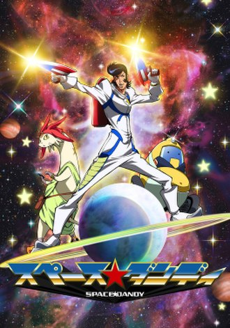 Space Dandy - Promotional image for the anime series featuring Meow, Dandy and QT.