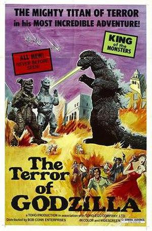 Terror of Mechagodzilla - Image: Terrorof Godzilla