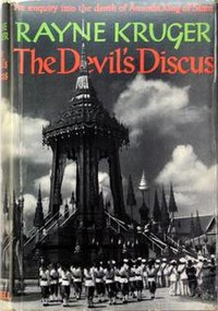 The Devils Discus.jpg