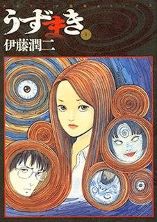 <i>Uzumaki</i> Japanese manga series