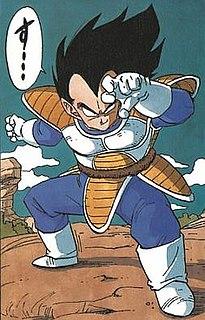 Vegeta fictional character in the Dragon Ball manga series
