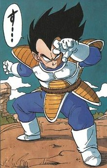 220px Vegeta_Dragon_Ball vegeta wikipedia