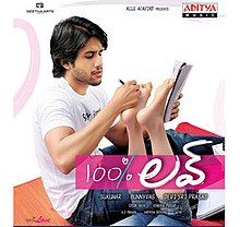 100 Love Soundtrack Album Disc Cover.jpg