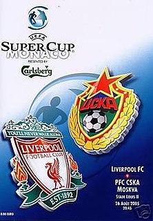 2005 UEFA Super Cup